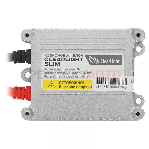 Блок розжига Clearlight 12V 35W (SLIM, разъем KET)