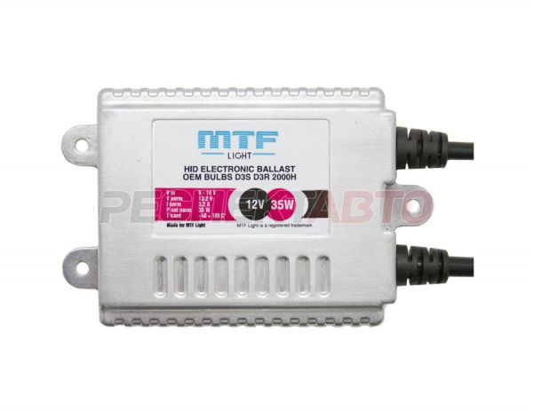 Блок розжига MTF Light D3 12V 35W (разъем MTF)